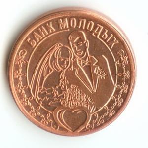 Монета 5