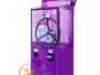 Сувенирный Автомат «Монетный Аттракцион»