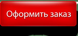 f03ef3dab80acf133c975f83ecda8612
