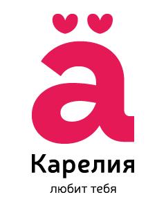 logo_karelia_6