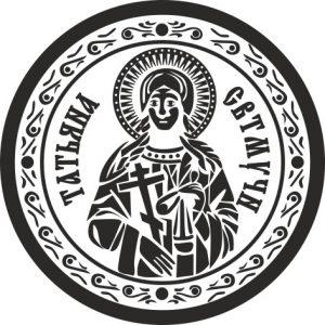 татьяна-2