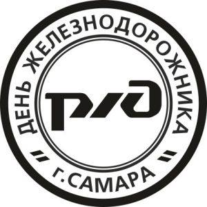 №3073 ОАО РЖД