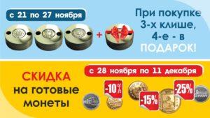na-sajt-nov-1